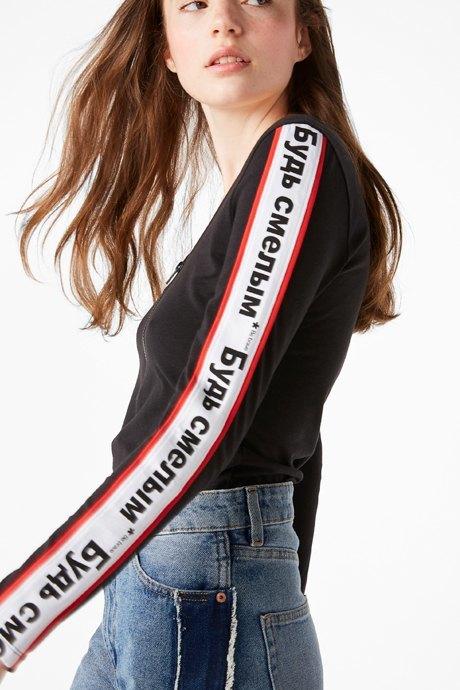 Будь смелым: Почему лозунги на одежде так хорошо продаются. Изображение № 4.