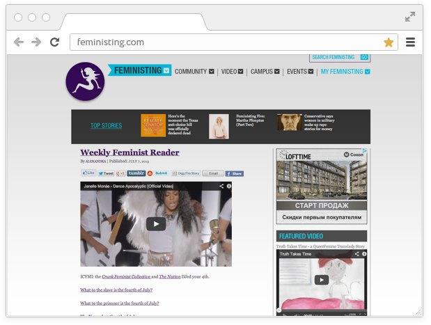 Боевой листок:  10 сайтов для девушек  с активной позицией. Изображение № 2.