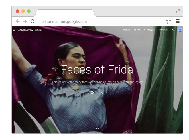В закладки: Масштабная онлайн-ретроспектива Фриды Кало . Изображение № 1.