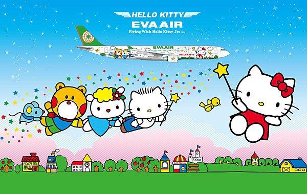 Самолеты Hello Kitty будут летать по всему миру . Изображение № 1.
