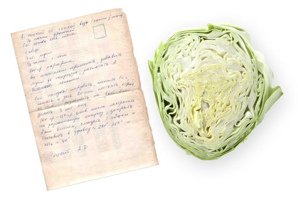 8 рецептов маминых пирогов на майские праздники. Изображение № 9.