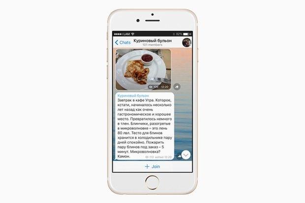 На кого подписаться в Telegram: 12 каналов о еде, вине и ресторанах. Изображение № 6.