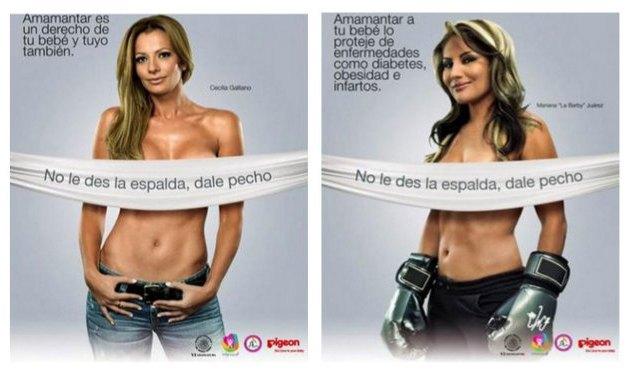 В Мексике запустили сексуальную кампанию за кормление грудью. Изображение № 1.