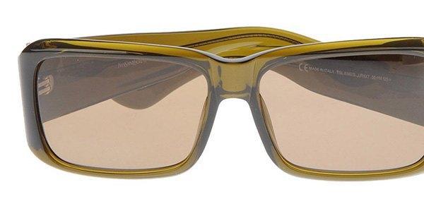 Солнце мое:  Темные очки  в интернет-магазинах. Изображение № 5.