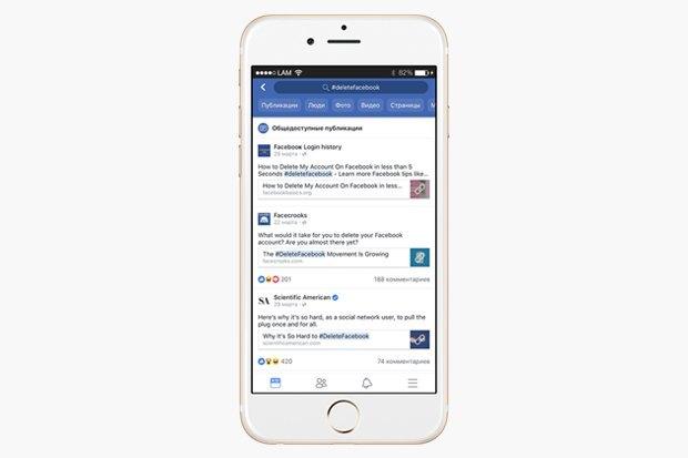 #deletefacebook: Почему все бросились удалять фейсбук. Изображение № 2.