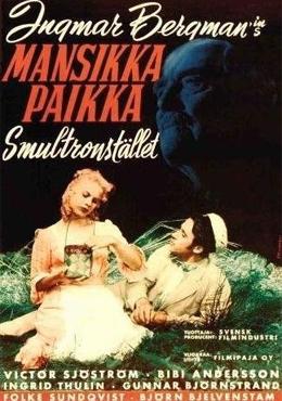 10 любимых фильмов и сериалов спецкора «Медузы» Полины Ерёменко. Изображение № 3.