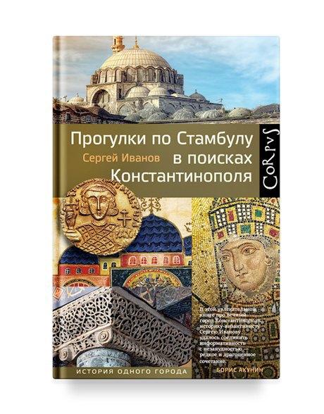 Что читать летом: 11 долгожданных книг на русском. Изображение № 8.