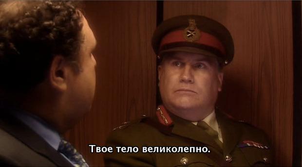 Гид по сериалу «Доктор Кто» и рекап последних шести сезонов в скриншотах. Изображение № 48.