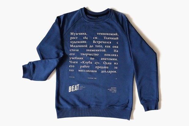 Остроумная мерч-линейка фестиваля Beat Film. Изображение № 4.
