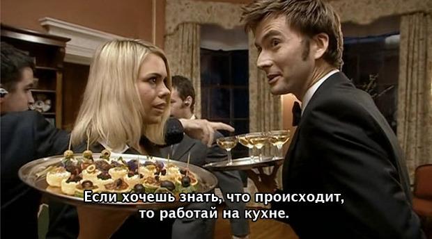 Гид по сериалу «Доктор Кто» и рекап последних шести сезонов в скриншотах. Изображение № 61.
