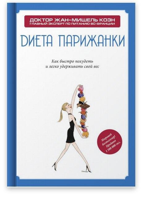 Что читать зимой:  10 легких книг. Изображение № 7.