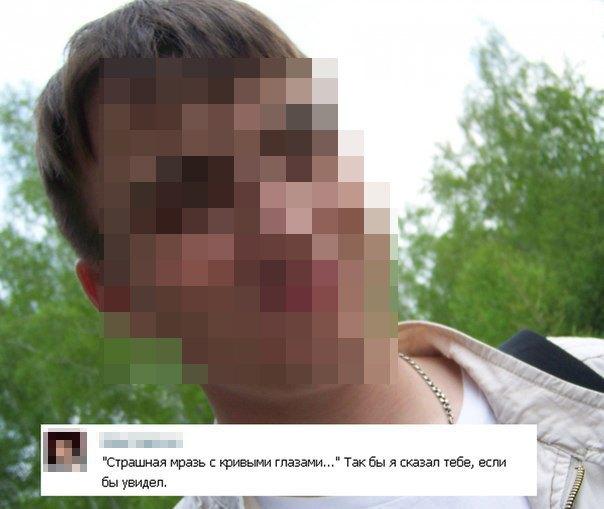 Создательница проекта «Дети-404» опубликовала угрозы из соцсетей. Изображение № 5.