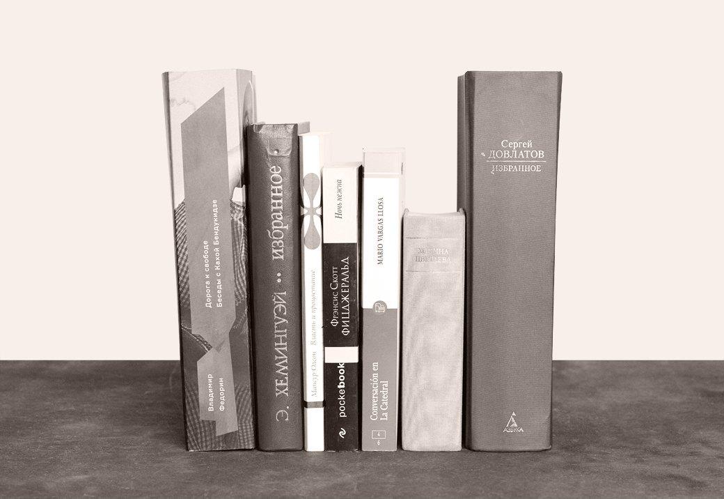 Директор проекта InLiberty Анна Красинская о любимых книгах. Изображение № 2.