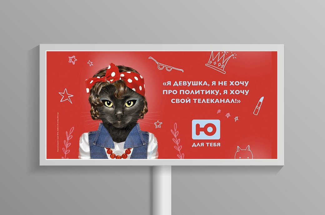 Развидеть: Архаичный сексизм  в российской рекламе. Изображение № 7.