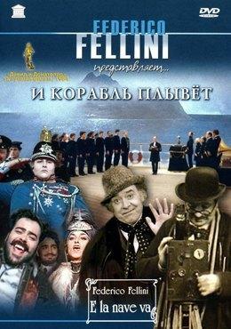 10 любимых фильмов актрисы Елены Морозовой. Изображение № 10.