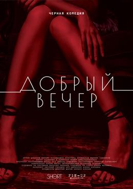 8 любимых российских фильмов режиссёра Светланы Басковой . Изображение № 9.