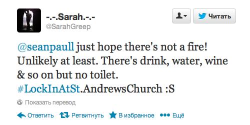 Запертая в церкви девушка просила помощи в твиттере вместо звонка в полицию. Изображение № 3.