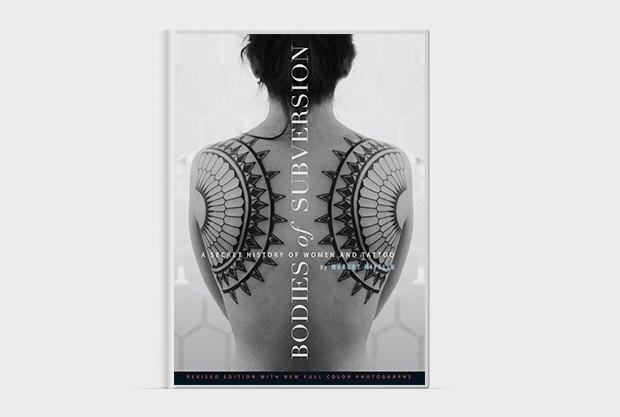10 книг про эволюцию, мутации и трасформацию тела. Изображение № 9.