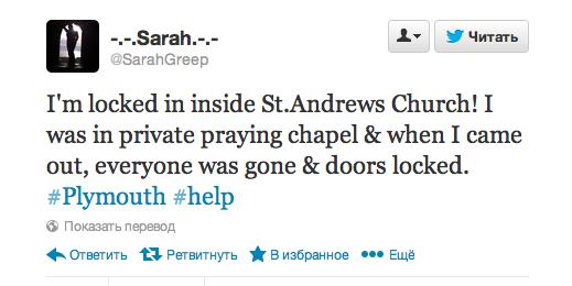 Запертая в церкви девушка просила помощи в твиттере вместо звонка в полицию. Изображение № 2.