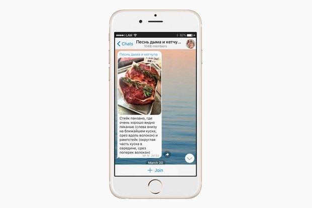 На кого подписаться в Telegram: 12 каналов о еде, вине и ресторанах. Изображение № 8.