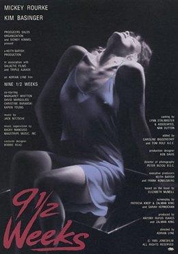 10 любимых видеокассет кинокритика Натальи Серебряковой. Изображение № 3.