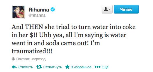 Организатора секс-шоу арестовали после твита Рианны. Изображение № 2.