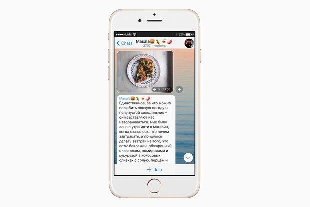 На кого подписаться в Telegram: 12 каналов о еде, вине и ресторанах. Изображение № 3.