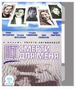 Богиня: Рената Литвинова. Изображение № 19.