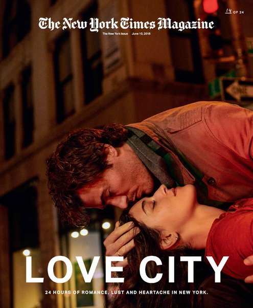 «Love City»: 24 поцелуя