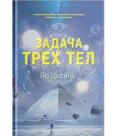 Что читать зимой: 10 душеспасительных книг. Изображение № 8.