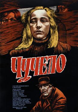 10 любимых фильмов сценаристки «Аритмии» Наталии Мещаниновой. Изображение № 3.