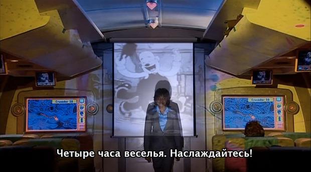 Гид по сериалу «Доктор Кто» и рекап последних шести сезонов в скриншотах. Изображение № 91.