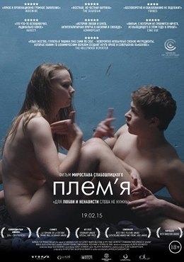 12 любимых фильмов режиссёра Ксении Зуевой. Изображение № 6.