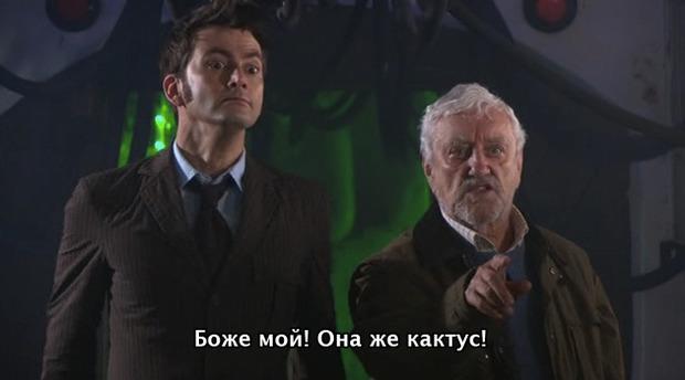 Гид по сериалу «Доктор Кто» и рекап последних шести сезонов в скриншотах. Изображение № 95.