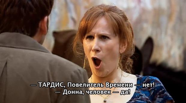 Гид по сериалу «Доктор Кто» и рекап последних шести сезонов в скриншотах. Изображение № 83.