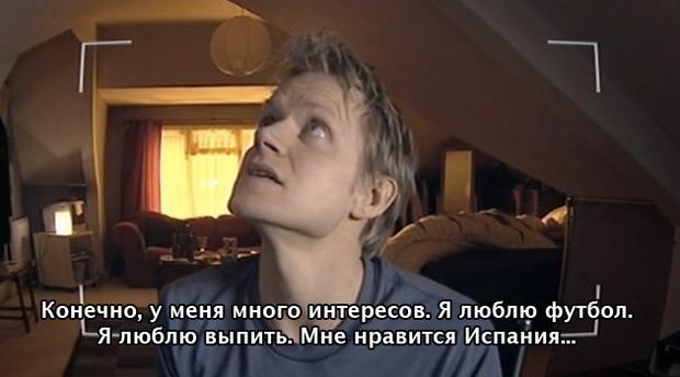 Гид по сериалу «Доктор Кто» и рекап последних шести сезонов в скриншотах. Изображение № 66.