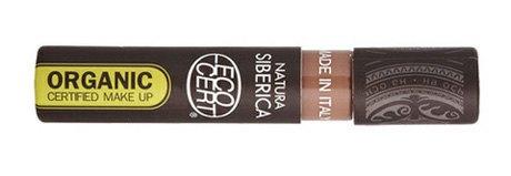 Natura Siberica Lip Gloss. Изображение № 5.