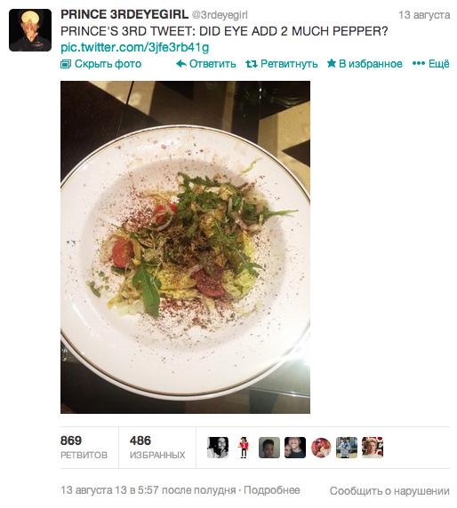 Певец Принс завел твиттер, и это надо видеть. Изображение № 4.