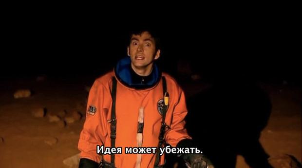 Гид по сериалу «Доктор Кто» и рекап последних шести сезонов в скриншотах. Изображение № 65.