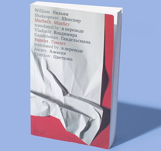 Искусствовед  Мария Семендяева  о любимых книгах. Изображение № 12.