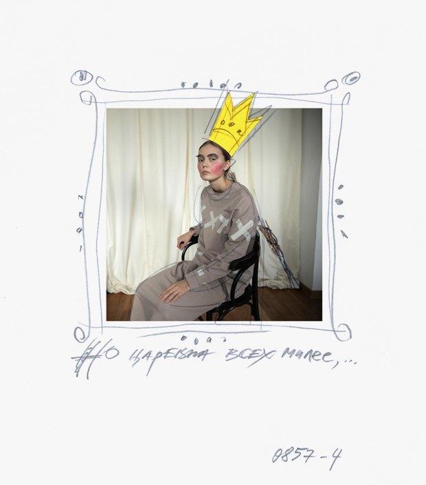 Nina Donis выпустила лукбук в стиле сказок Пушкина. Изображение № 14.