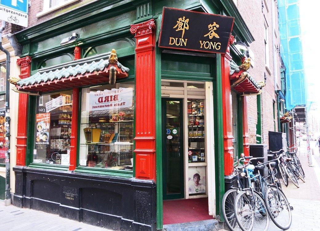 По каким магазинам ходить в Амстердаме. Изображение № 49.