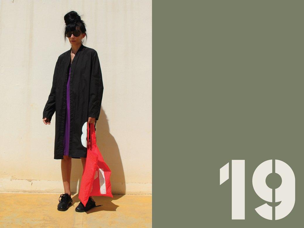 34-я, весенне-летняя коллекция Nina Donis. Изображение № 23.