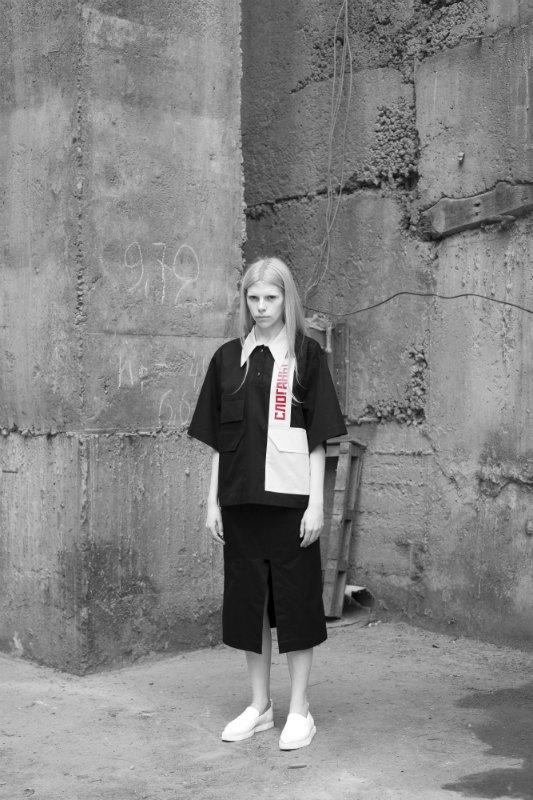 Yulia Yefimtchuk+ SS15. Изображение № 6.