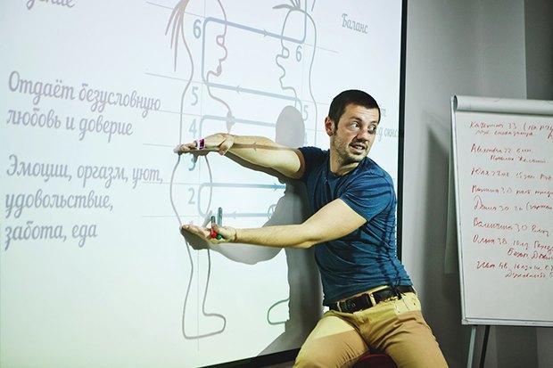 «Тариф молодец»:  Чему учат на тренинге о «женском предназначении». Изображение № 1.
