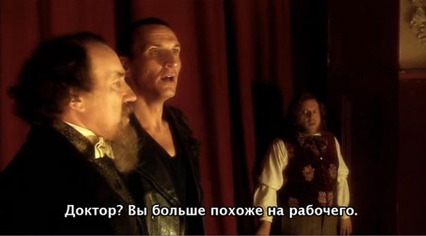 Гид по сериалу «Доктор Кто» и рекап последних шести сезонов в скриншотах. Изображение № 46.