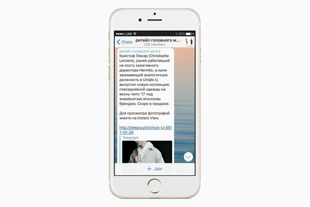 На кого подписаться в Telegram: 10 каналов о моде. Изображение № 10.