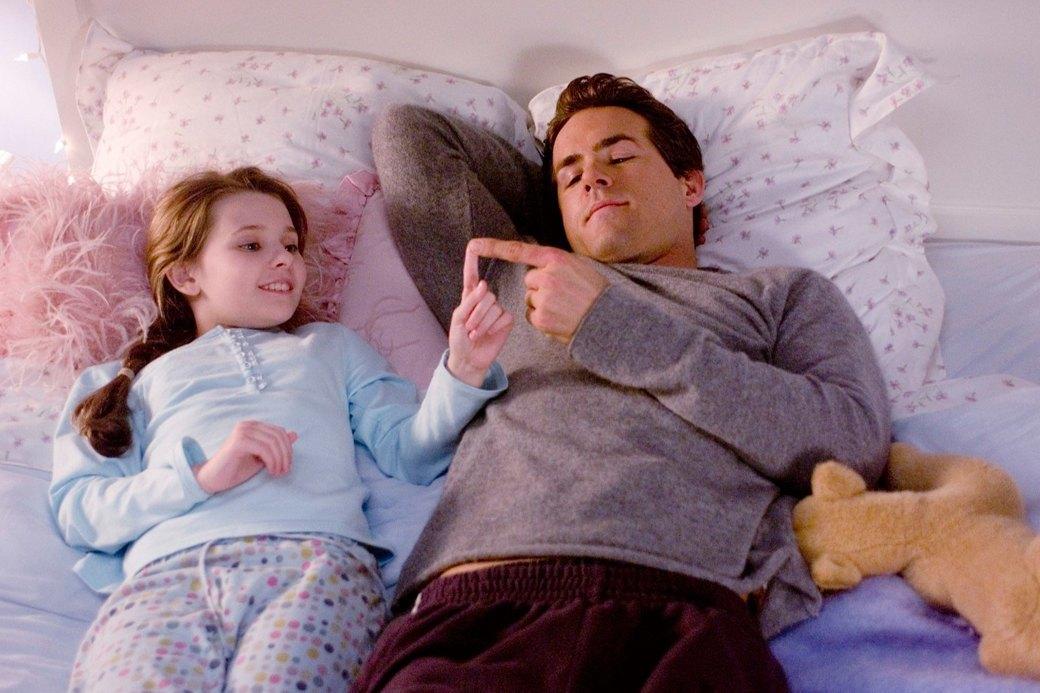 Отцы и дочери: 10 фильмов об отношениях поколений. Изображение № 8.