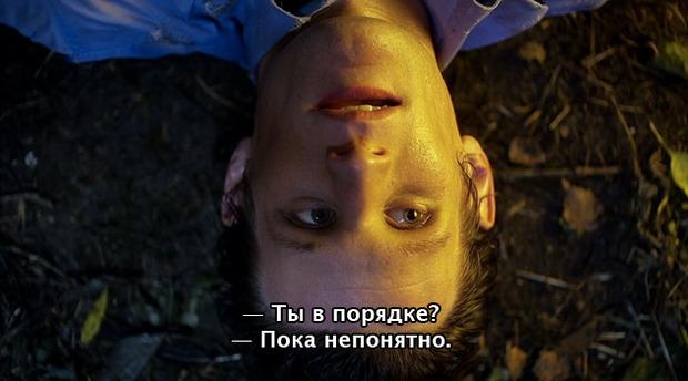 Гид по сериалу «Доктор Кто» и рекап последних шести сезонов в скриншотах. Изображение № 97.