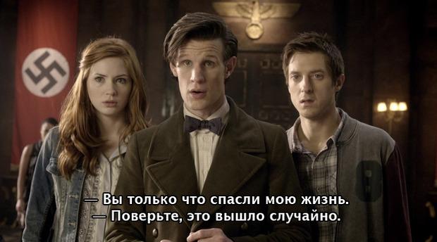 Гид по сериалу «Доктор Кто» и рекап последних шести сезонов в скриншотах. Изображение № 117.